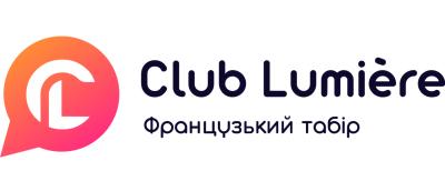 Детский лагерь Club Lumière в Карпатах Карпаты/Славское (Львовская область)