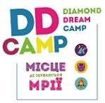 Детский лагерь Diamond Dream Camp (Осень 2017) Карпаты/с. Мигово