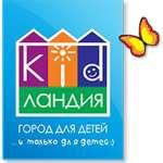 Детский лагерь Весенний дневной лагерь в Кидландии 2018 Киевская область/Киев