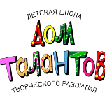 Детский лагерь Дом талантов: English Camp Зима 2019 Киевская область/Киев