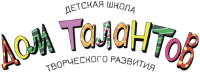 Детский лагерь Дом талантов: Летний художественный интенсив Киевская область/Киев