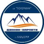 Детский лагерь Движок-Карпати Осень 2017 Карпаты/с. Лумшоры (Закарпатская область)