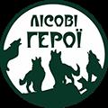 Детский лагерь Эко-лагерь Лесные Герои Хмельницкая область/Сатанов