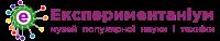 Детский лагерь Экспериментаниум - Новогодний Квест Зима 2019 Киевская область/Киев