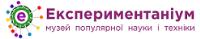 Детский лагерь Экспериментаниум Киевская область/Киев
