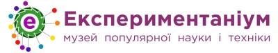 Детский лагерь Экспериментаниум - Осенние каникулы в музее 2018 Киевская область/Киев