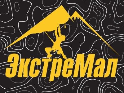 Детский лагерь Extremal - ЭкстреМал. Скалолазанье + Фотоискусство / Английский язык Житомирская область/Коростышев