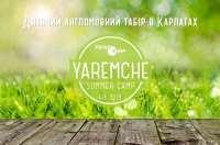 Детский лагерь Fayno Camp Yaremche. Англоязычный детский лагерь в Карпатах Карпаты/Яремче