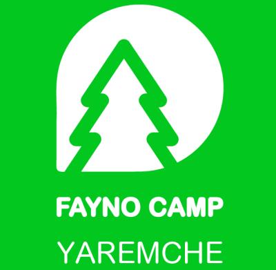 Детский лагерь FaynoCamp Yaremche - Англоязычный детский лагерь в Карпатах