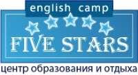 Детский лагерь Five Stars во Львове Весна 2018 Карпаты/Львов