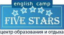 Детский лагерь Five Stars - англоязычный лагерь с носителями языка в Карпатах Карпаты/Ивано-Франковск