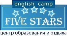 Детский лагерь Five Stars- англоязычный лагерь с носителями языка на Черном море 2018 (Сергеевка) Одесская область/Сергеевка