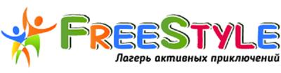 Детский лагерь FreeStyle Весна 2020 Карпаты/с. Старые Куты (Ивано-Франковская область)