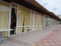 Детский лагерь Международный детский и молодежный лагерь Мистраль в Болгарии от СВ Групп Болгария/Святой Влас