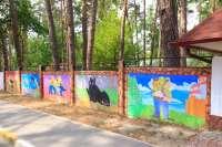 Детский лагерь Джерело Киевская область/Буча