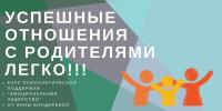 Детский лагерь @GoMother - дневной бизнес лагерь (Борщаговка) Киевская область/Киев