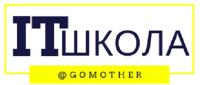 Детский лагерь @GoMother - дневной IT лагерь (ул. В.Стуса) Весна 2019 Киевская область/Киев