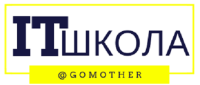 Дитячий табір @GoMother - денний IT табір (Академмістечко) Київська область/Київ