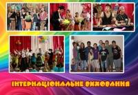 Детский лагерь Горизонт Полтавская область/с. Запселье