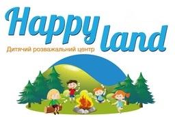Детский лагерь Happy land на базе отеля Лилиана (Славское)