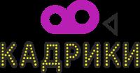Детский лагерь Кадрики: Летопись земли Киевская область/Киев