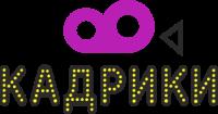 Детский лагерь Кадрики Киевская область/Киев