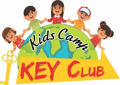 Детский лагерь KEY CLUB SUMMER CAMP