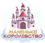 Детский лагерь Христианский детский лагерь Kingdom Kids в Карпатах Карпаты/с. Орявчик