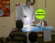Детский лагерь КМДШ Город (Львов) Карпаты/пгт. Брюховичи