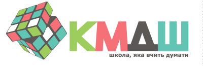 Дитячий табір КМДШ Денний Весна 2020 Київська область/Київ