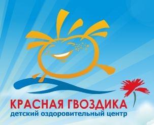 Детский лагерь Красная Гвоздика (Бердянск) Запорожская область/Бердянск