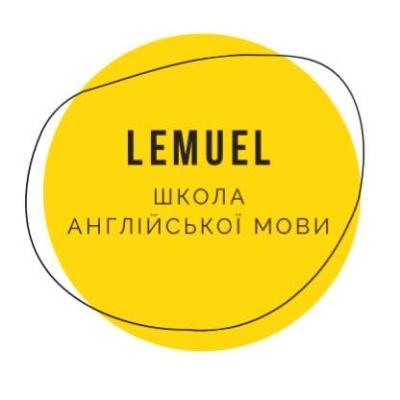 Детский лагерь Lemuel - англоязычный лагерь в Пуще-Водице Киевская область/Киев