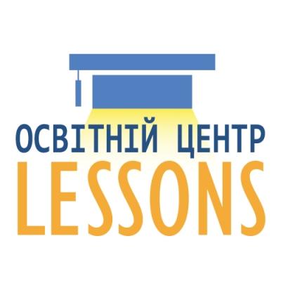 Дитячий табір Краща версія тебе! від Lessons (Святошино) Київська область/Київ