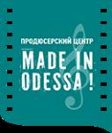 Детский лагерь Made in Odessa Одесская область/Одесса