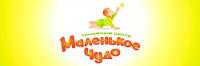 Детский лагерь Маленькое чудо (ул. Строителей) Днепропетровская область/Днепр