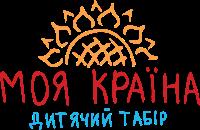 Дитячий табір Моя Країна в Карпатах Карпати/с. Довге (Львівська область)