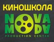 Детский лагерь Nova Moda Осень 2018 Харьковская область/Харьков