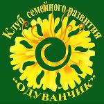 Детский лагерь Одуванчик Одесская область/Одесса