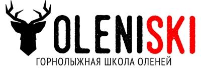 Детский лагерь OleniSki - вело-роликовый лагерь на ВДНХ. Осень 2020 Киевская область/Киев