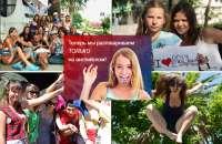Дитячий табір Английский лагерь Only English в Черногории Чорногорія/Сутоморе
