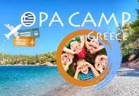 Детский лагерь Opa Camp Греция/Портохелион