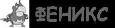 Детский лагерь Английский лагерь Феникс Киевская область/Киев