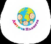 Детский лагерь Каникулы в Детской планете с Play Fashion Осень 2017 Киевская область/Киев
