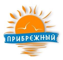 Детский лагерь Прибрежный - спортивно-оздоровительный лагерь Херсонская область/Лазурное