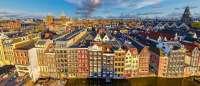 Детский лагерь Привет Амстердам! Весна 2018 Нидерланды/Амстердам
