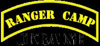 Детский лагерь Ranger Cаmp Ukraine