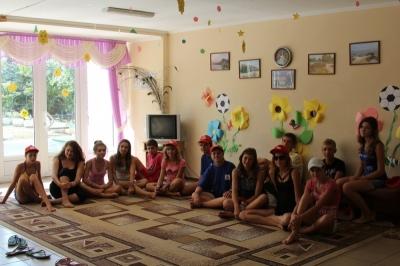 Детский лагерь Райский уголок Запорожская область/Бердянск