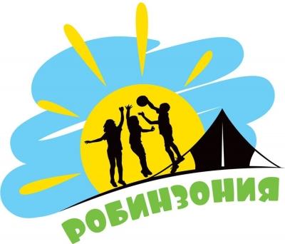 Детский лагерь Робинзония Киевская область/Переяслав