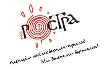 Детский лагерь Следопыт. Ростра Карпаты/с. Быстрец (Ивано-франковская обл)