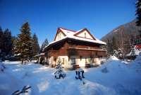 Детский лагерь Рождество в словацкой колыбе (Отель Галанто) Словакия/Сватоянска долина